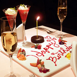 誕生日、記念日、デートにおすすめ♪♪