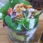 ラナアクア バーガースタジオ - セットのサラダ