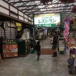 掛川花鳥園 -