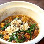 中国菜エスサワダ - 北海道産タラの白子入り麻婆豆腐