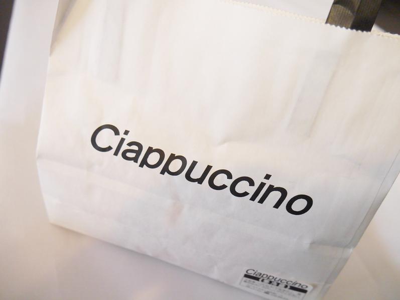 チャプチーノ ダイエーいちかわコルトンプラザ店