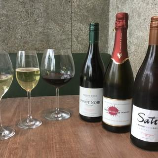 約200種のニュージーランドワインを、クーポンでお得に!