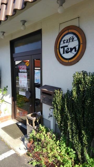 cafe ten>