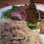 Italian Bar guri - 豚ひき肉と香味野菜のラグー