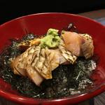 う越貞 - ノドグロ丼