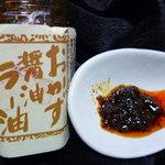 5910313 - おかず醤油ラー油✿600円