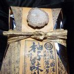 5910319 - 柚子蜂蜜味噌✿600円