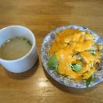 59100674 - セットメニューのサラダとスープ