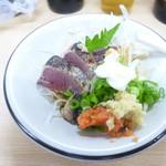 京屋本店 - 鰹のたたき