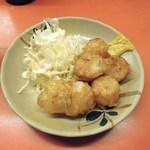 大阪あべの赤のれん - 揚げシュウマイ