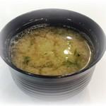 丸勘 - 日替わりみそ汁(おかわり自由)100円