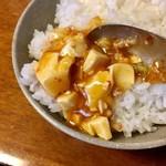 こしじ - H28.11.19 麻婆丼