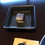 59105642 - 試食のチョコレート