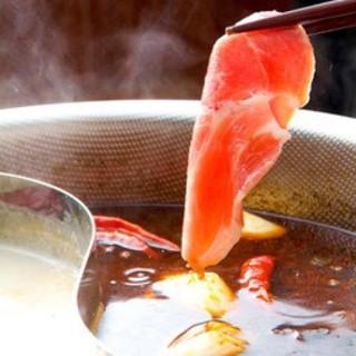 【鍋】本格的な火鍋コース食放付3400円