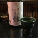 秋田杉 - 栗林