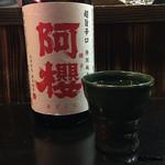 秋田杉 - 阿櫻