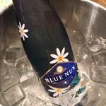 欅亭 - H28.11.19 ドイツ白ワイン「BLUE NUN」