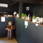 Ogama - ギャラリー