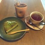Ogama - 朝宮茶ガトーショコラ・朝宮紅茶