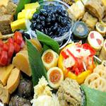 健康食工房 たかの - 自然食無添加おせち 厳選された食材を使い、作り手は料理人一人独自の調理技法により心をこめて作られる