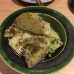 ユルイヤ - タイワタジャガバター