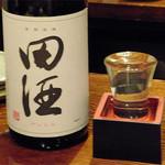 季咲樂 - 田酒(2016-11)