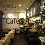 カフェ サバド -