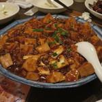 健康中華 青蓮 - 四川山椒の本格麻婆豆腐