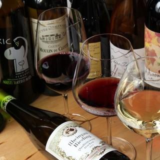 約80種以上のこだわりワイン