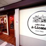 エーライセンス - 中野ブロードウェイの老舗喫茶店、「Aライセンス」。