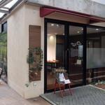 パン ド グランディール - 店入口