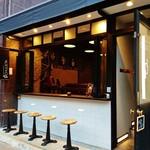 チュレタ - 『Gastromeson CHULETA』さんの店舗外観と外のテラス5席~♪(^o^)丿