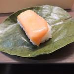 ゐざさ中谷本舗 - シャケ サッパリしていて美味