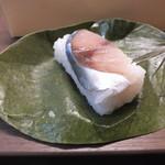 ゐざさ中谷本舗 - サバ 安定の美味しさ