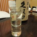 ひら川 - 久保田 萬寿 純米大吟醸