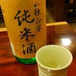 更科丸屋 - 冷酒セット(独正宗)