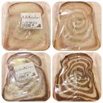 Aコープ - 久米島のうずまきパン(*゚∀゚*)