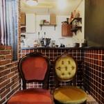 エスジェイオーコーヒー - カウンター前の席