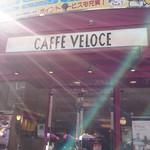 カフェ・ベローチェ - 外観、まぶしいね
