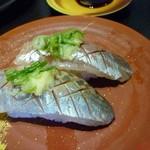 廻鮮寿し たいの鯛 - アジ