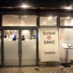 59126409 - 佐賀市 駅南本町にあるお洒落な鮨店です