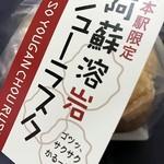 ビジュー フレスタ熊本店 -