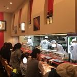 金沢まいもん寿司 - 店内