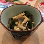 金沢まいもん寿司 - 金沢まいもん握りの小鉢