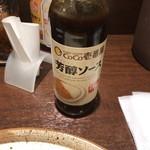 CoCo壱番屋 - ココイチのソース