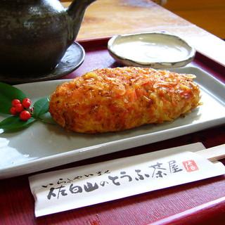 豆腐茶屋 佐白山のとうふ屋 - 料理写真:揚げたての海老が香ばしい『桜海老がんも』
