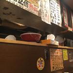 東京屋台らーめん 翔竜 - カウンター席