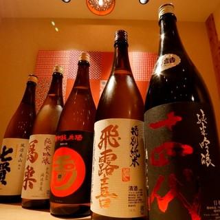 【日本酒にこだわる』北青山で日本酒飲むなら「ながまれ」