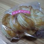 サンフェスタいしかわ - 料理写真:シュガーパイ