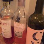 エスタシオン - ロゼワイン3種飲み比べ